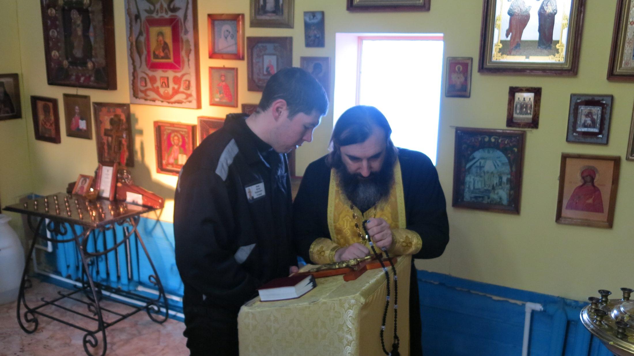 Иеромонах Трифон (Умалатов) побеседовал с заключенными колонии №5 Камчатского края