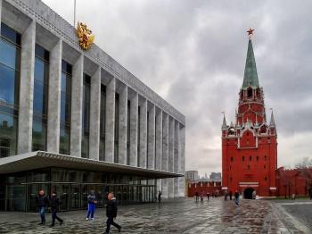 Прошло очередное рабочее совещание в Кремлевском дворце