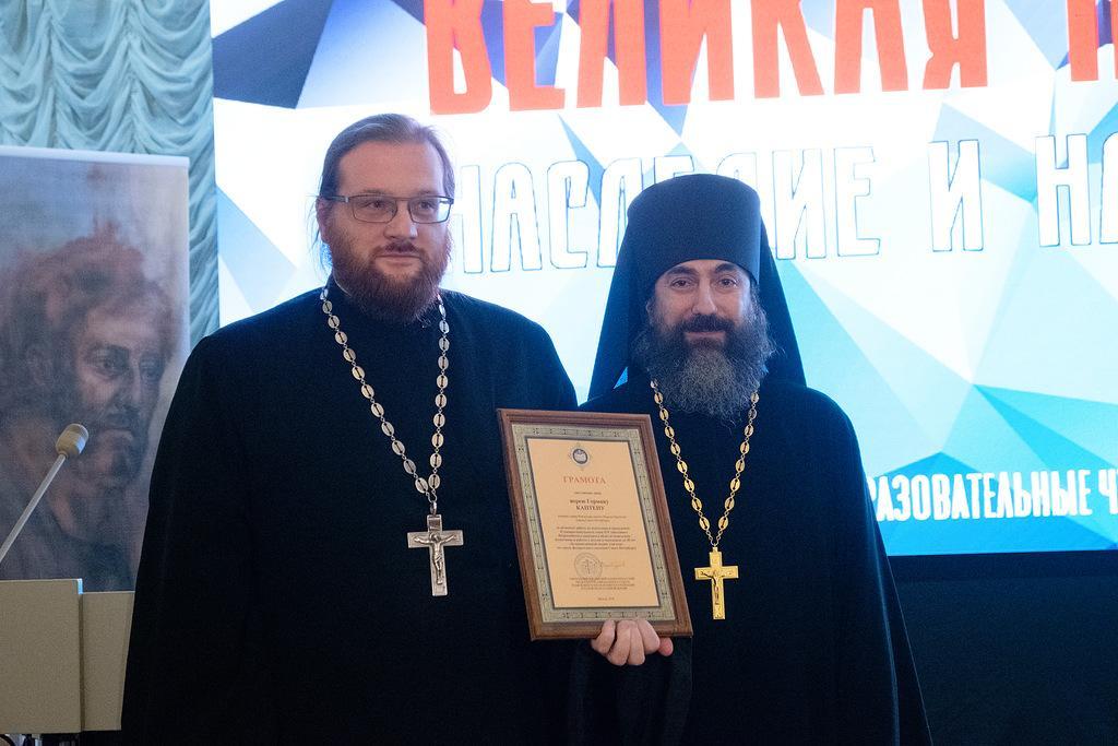 Иеромонах Трифон (Умалатов) выступил с докладом на Санкт-Петербургских Рождественских чтениях