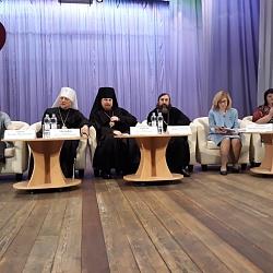 Иеромонах Трифон выступил с докладом на Трифоновских чтениях в Мурманске